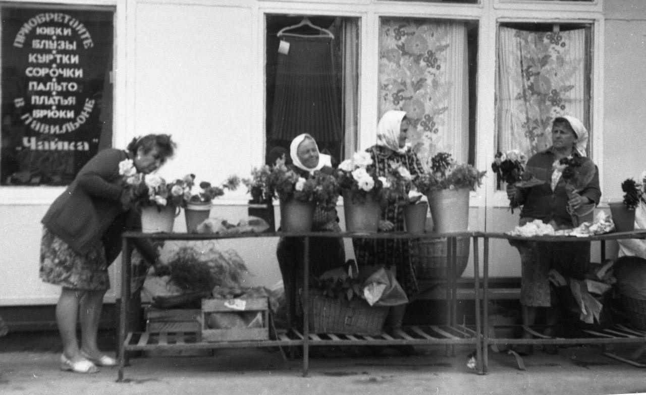 Одесса. 1979