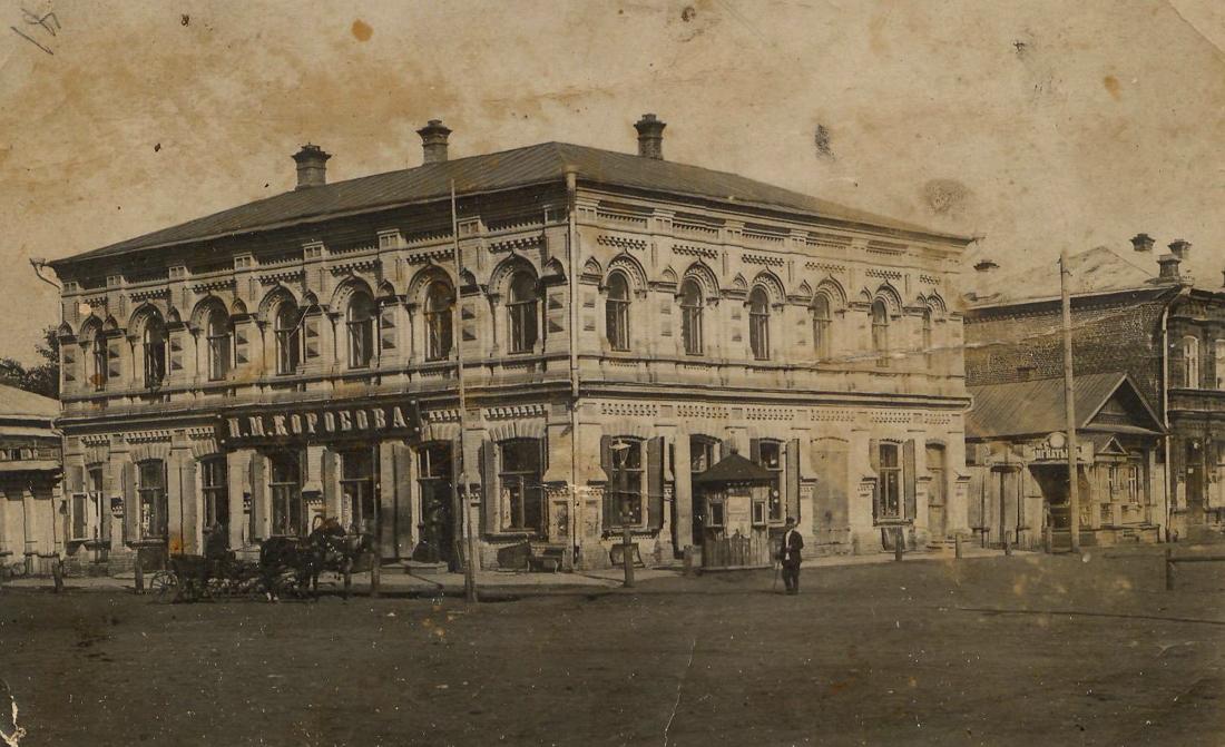 Торговый Дом Коробова