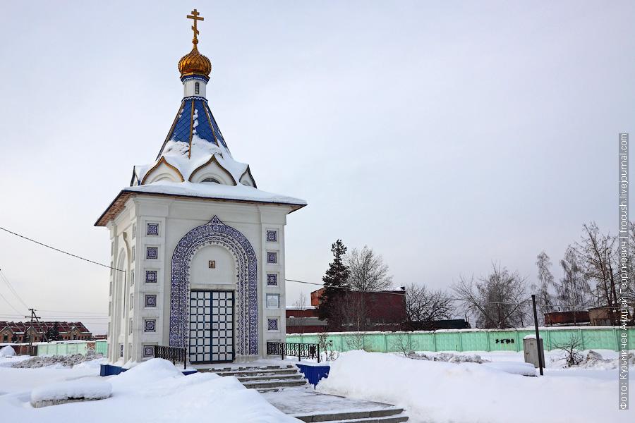Часовня иконы Божией Матери «Воспитание» в селе Новохаритоново