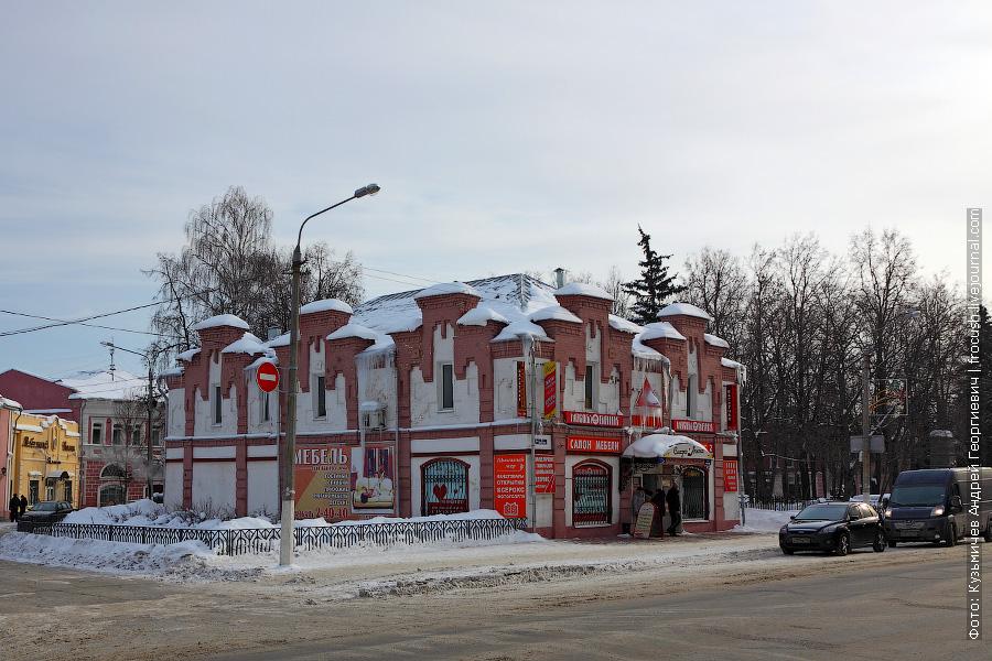 Егорьевск. Улица Советская.