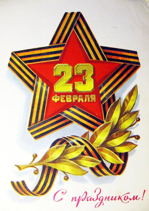 К 23 февраля картинки партизаны анимационные картинки