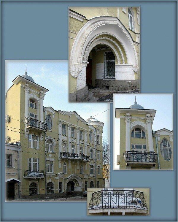 Доходный дом Л.А.Энгельбрехта