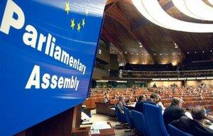 Россия призывает ПАСЕ повлиять на кризис в Украине
