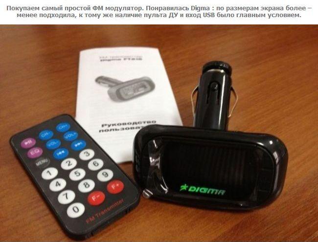 http://img-fotki.yandex.ru/get/25/130422193.d9/0_74fb2_e715bc34_orig