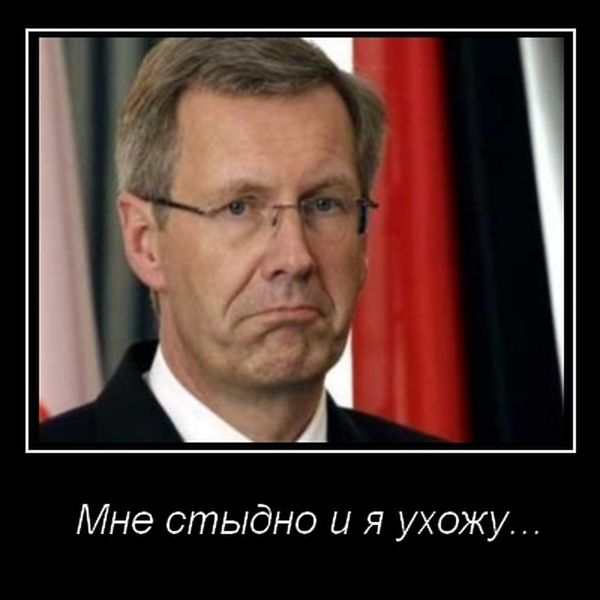 http://img-fotki.yandex.ru/get/25/130422193.dd/0_7568c_673dae97_orig