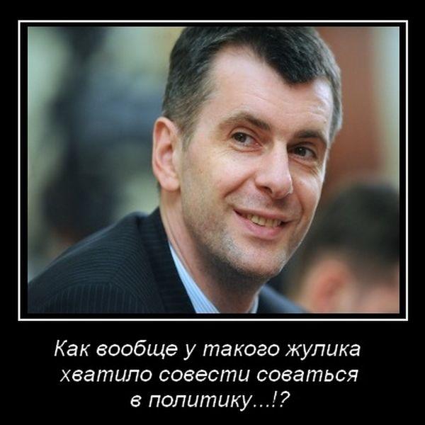 http://img-fotki.yandex.ru/get/25/130422193.dd/0_7568e_dc7a5ed7_orig