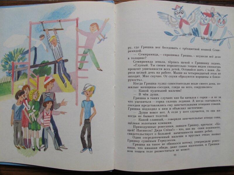 книга по ремонту газель бизнес скачать бесплатно через торрент