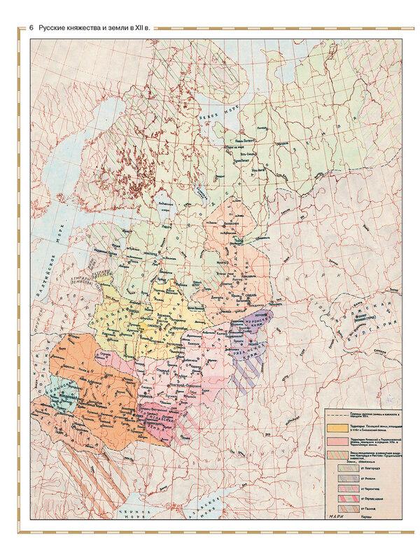 Русские княжества и земли в 12 веке