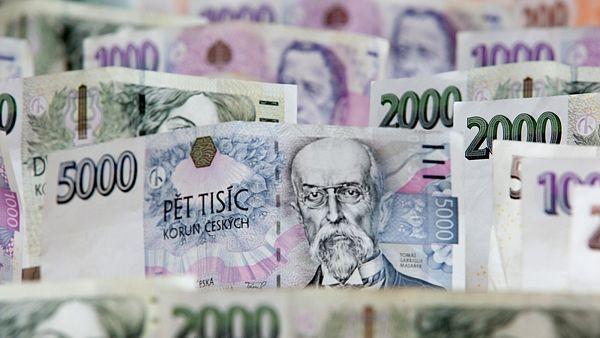 Чехи купили один из дорогих доменов