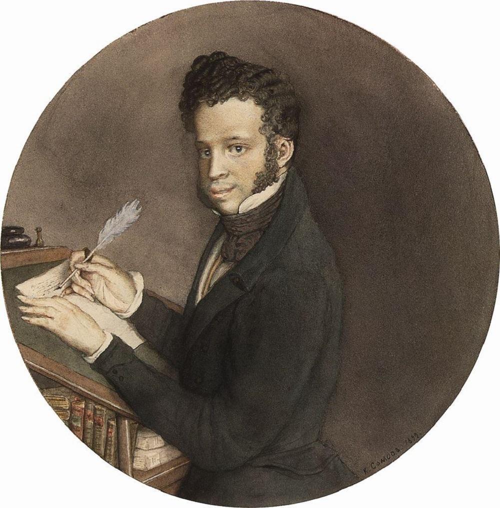 1 Alexander Pushkin at Work Konstantin Somov (1899) Painting.jpg
