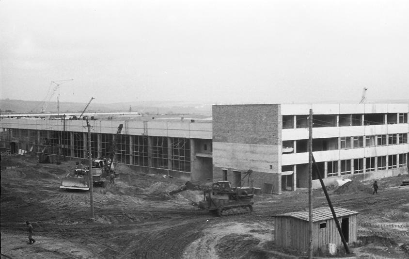 курчатов курская область фото семидесятых годов предложены первые определения