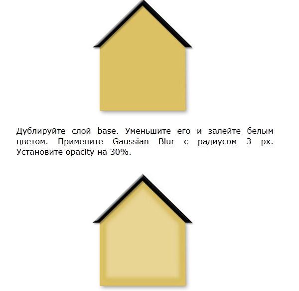 https://img-fotki.yandex.ru/get/25/231007242.1c/0_1151c8_8aaffaaf_orig