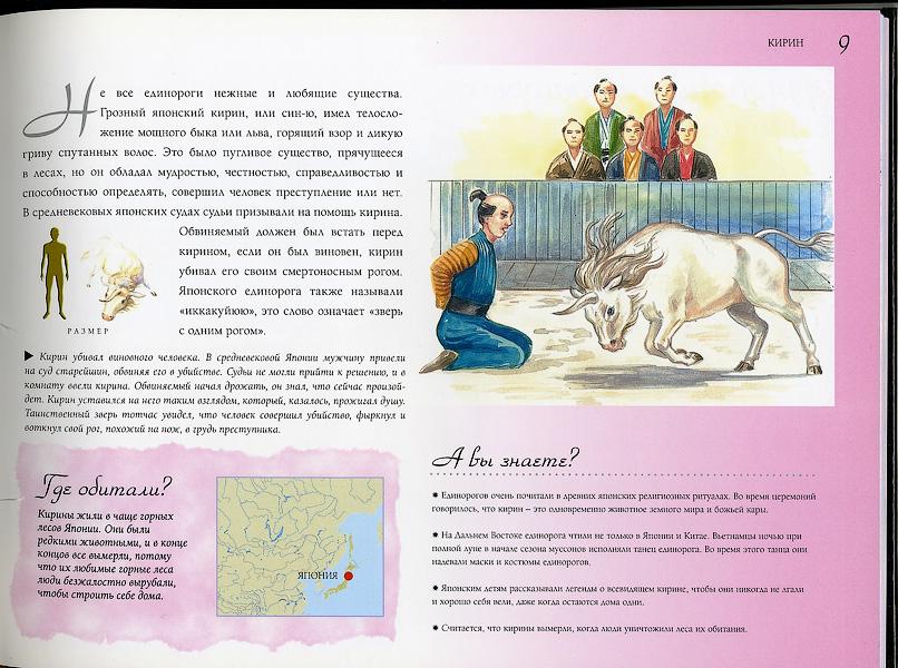 http://img-fotki.yandex.ru/get/25/25931634.2f/0_5f4ed_43013578_orig