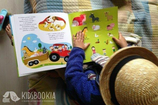 kidsbookia_girlswhoinspire_1.jpg