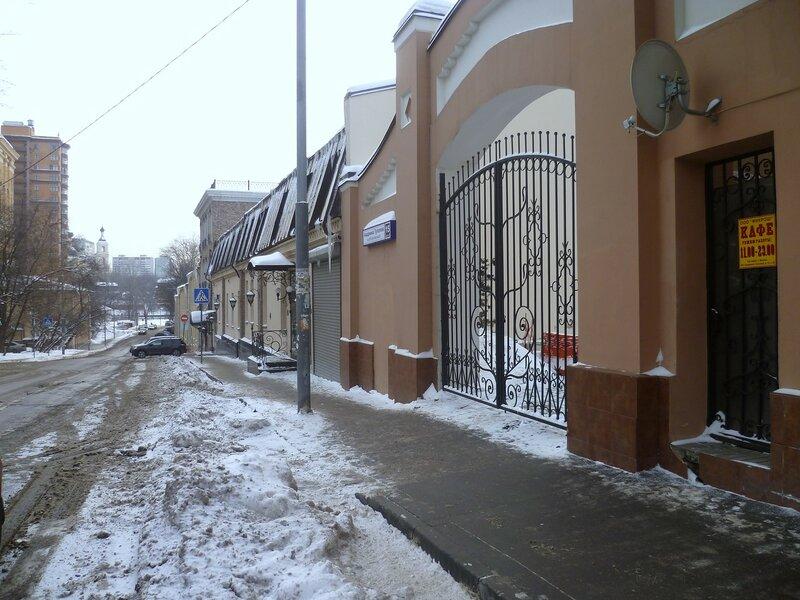 Набережная академика Туполева или бывшая Салтыковская улица.