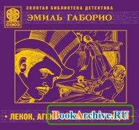 Книга аудиокниги 2014, MP3, зарубежная литература, детективы, СОЮЗ