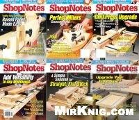 Журнал ShopNotes.2014. (№№133-138)