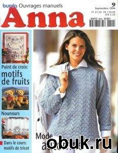 Журнал Anna №9 1996