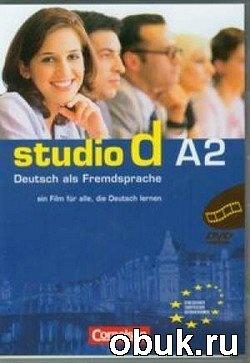Книга Demme S., Funk H. - Studio d. Cornelsen. Диск 2. Уровень A2