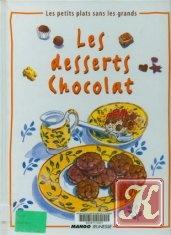 Книга Les desserts chocolat