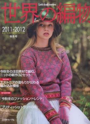 Журнал Журнал Lets knit series 2011-2012