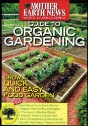 Журнал Mother Earth News - Guide to Organic Gardening 2011
