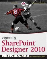 Книга Beginning SharePoint Designer 2010