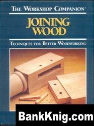 Книга Joining wood - Workshop Companion