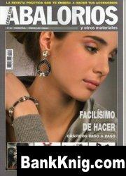 Журнал Crea con ABALORIOS № 24 2003