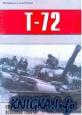 Т-72 - советский основной танк [Военно-техническая серия 056]