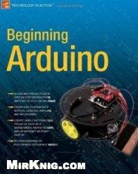 Книга Beginning Arduino