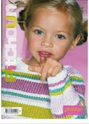 Журнал Phildar  PitChoun №423 2005