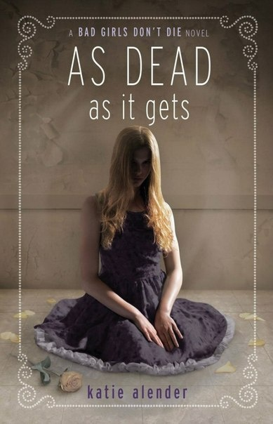 Книга « As Dead As It Gets »
