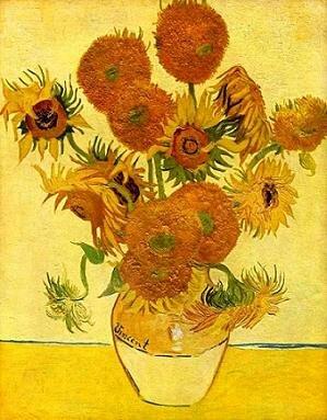 """Винсент Ван Гог """"12 подсолнухов в вазе"""""""