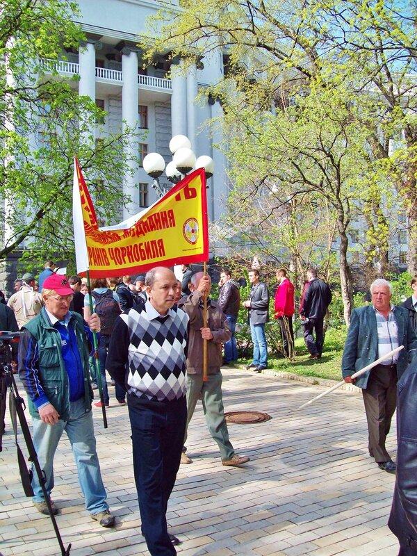 Лозунг митинга чернобыльцев