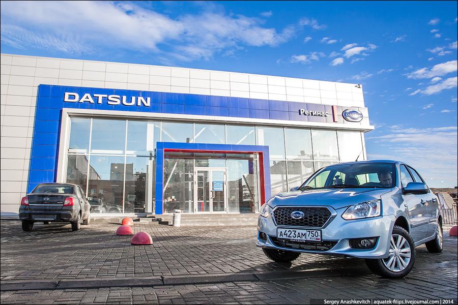 Автопробег с Datsun, день 3