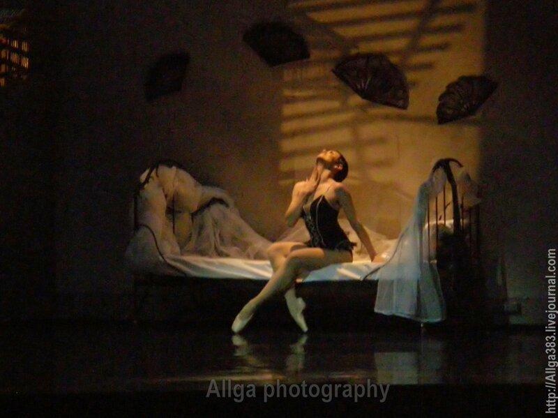 балет Ролана Пети