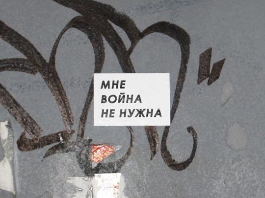 Мне война не нужна, 8 мая 2015 г., 23:34 — СС0/public domain