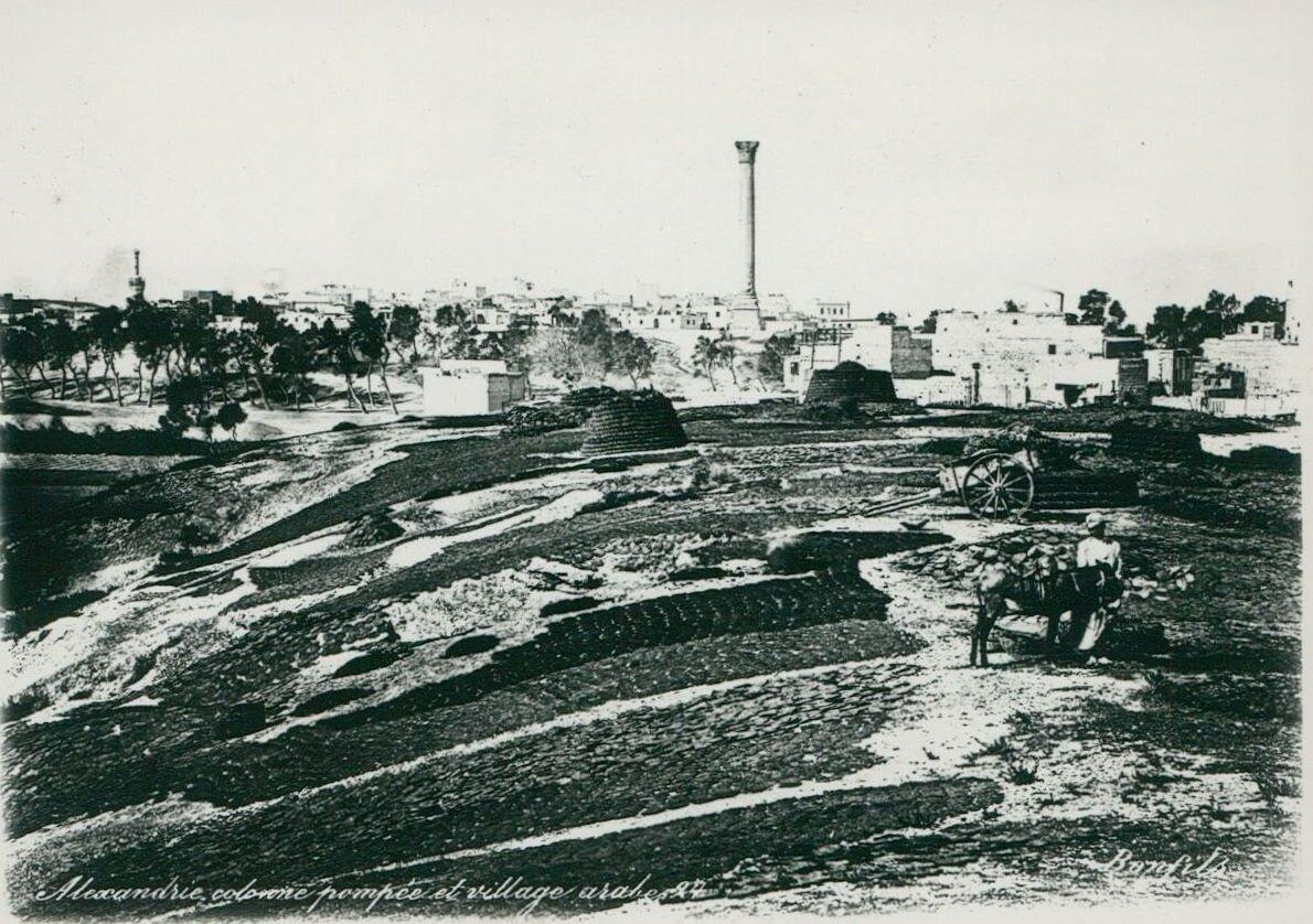 Александрия. Колонна Помпея и окружающая местность. 1930-е