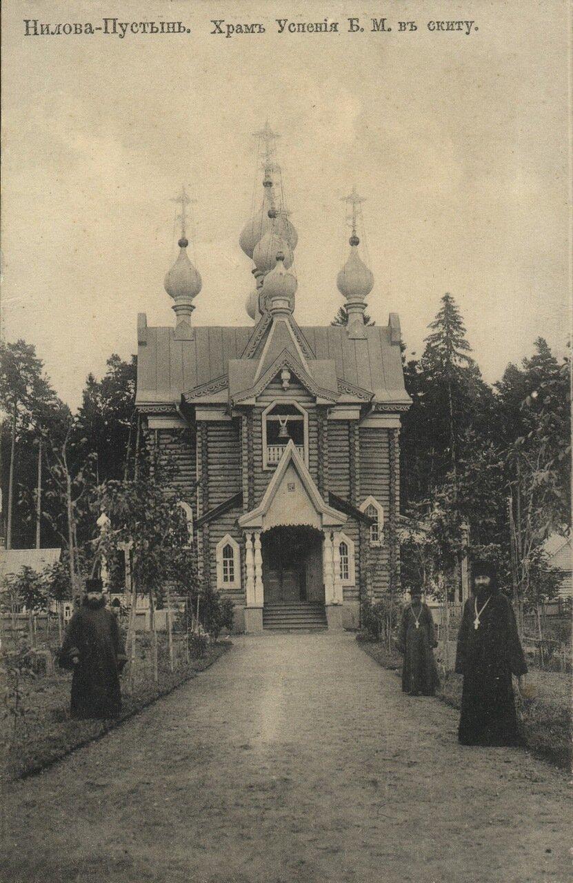Храм Успения Божьей Матери в скиту