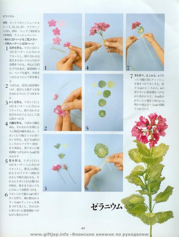 Цветы из гофрированной бумаги много