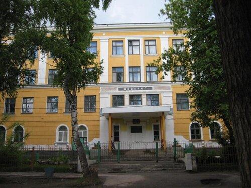 Школа № 1