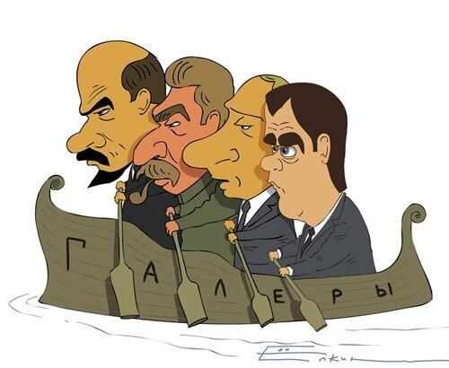 Гуглики, веселые карикатуры