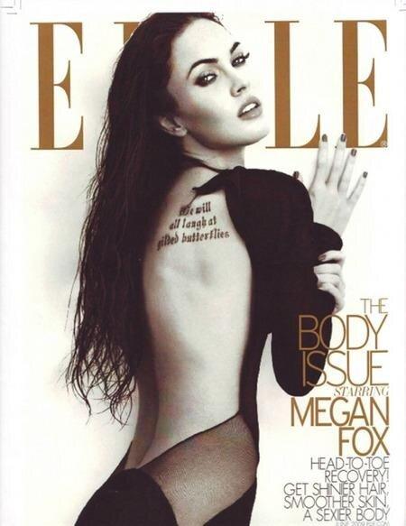 Меган Фокс Megan Fox
