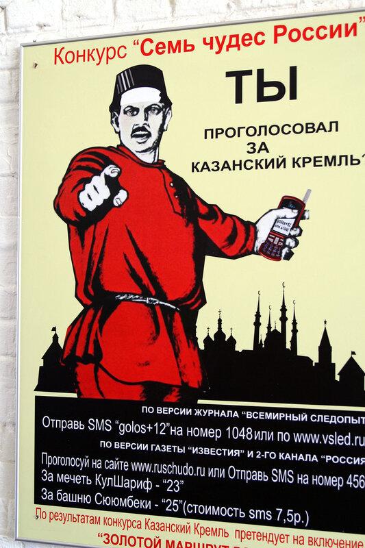 http://img-fotki.yandex.ru/get/25/fish-msk.1f/0_1017a_ae71f45_XL