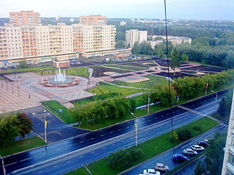 Телефонный справочник усть-илимска 2014