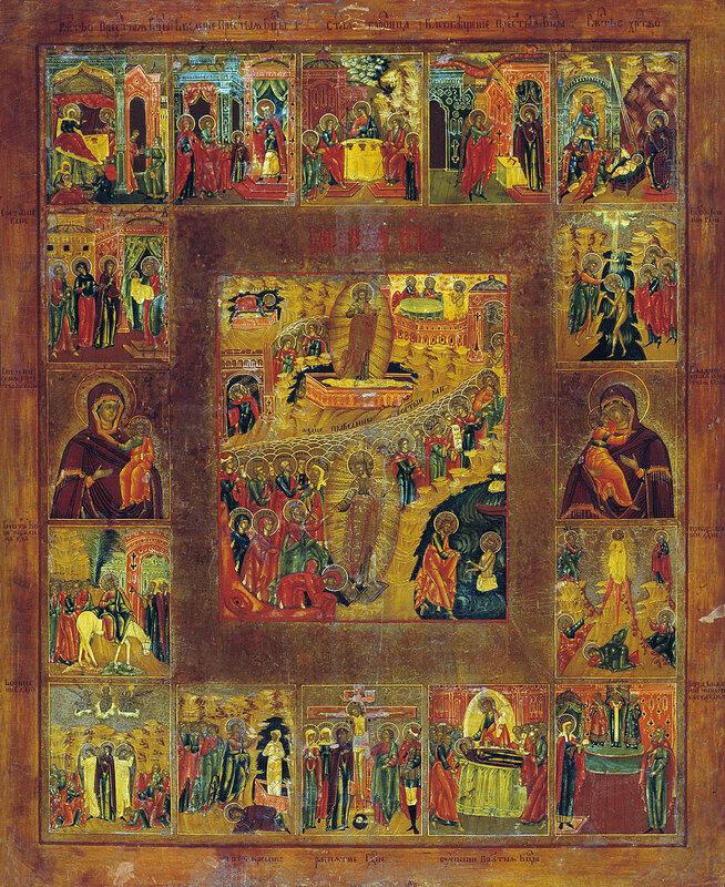 Воскресение c праздниками