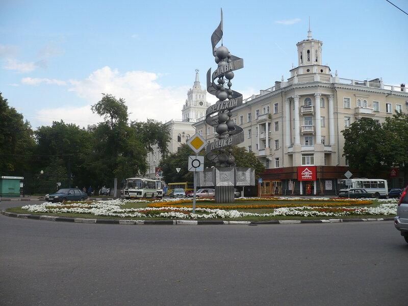 http://img-fotki.yandex.ru/get/25/mmorkovin.0/0_eac9_fe645f33_XL