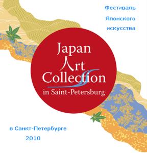 Японское искусство в Манеже возле Исаакия до 7 июля