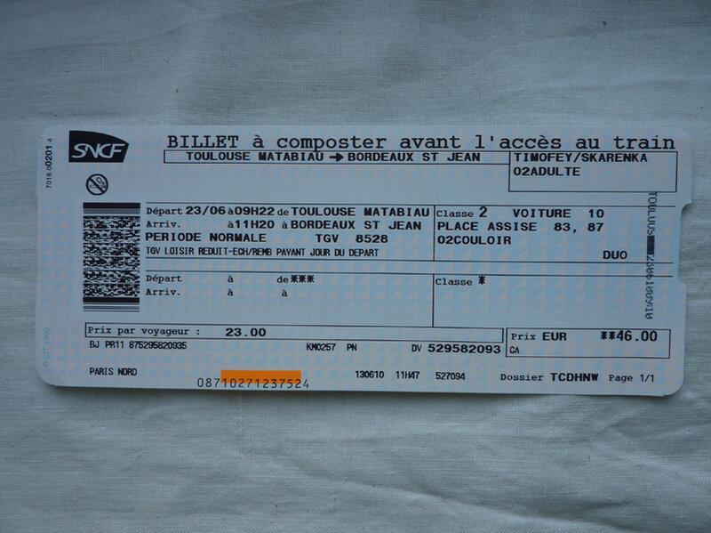 Купить билет во франции на поезд пенза симферополь цена билета самолет